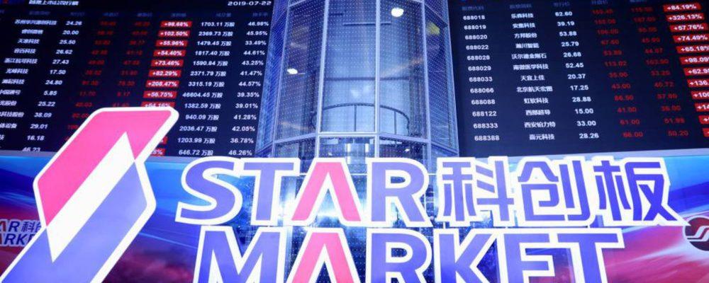 NOVA BOLSA DE VALORES: China lança Star Market para Ciência e Tecnologia e registra alta de 520% em um dia